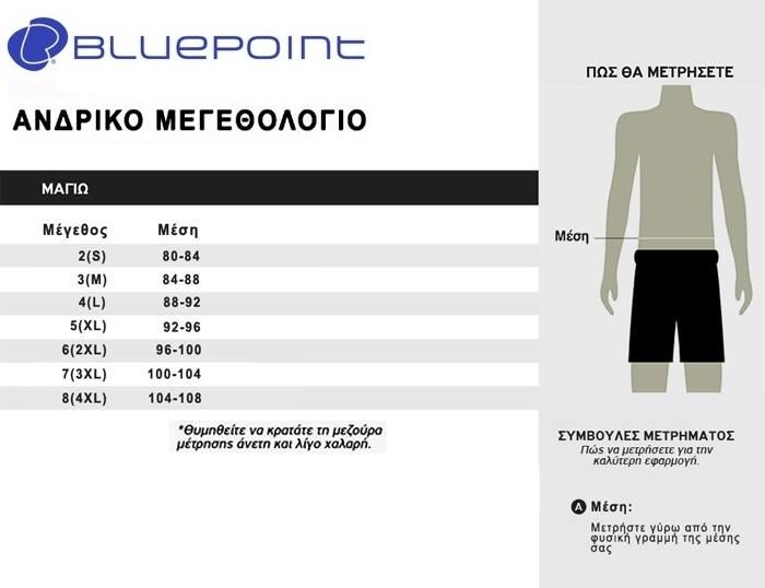 cd1f7c82ecb Doro.gr - Μονόχρωμο Μαγιό Χακί Ανδρικό Βερμούδα Bluepoint 801600