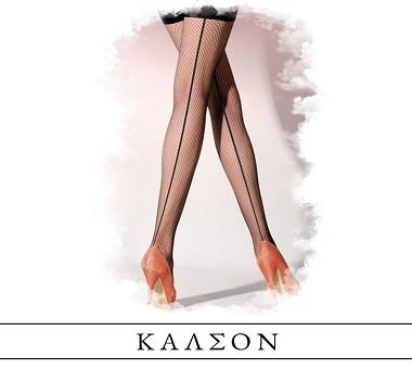 Kalson
